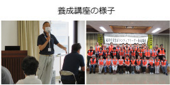 災害ボランティアリーダー養成講座イメージ